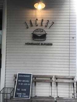 小伝馬町ハンバーガー
