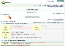 京王相模原線JR横浜線橋本駅賃貸アパマン不動産物件情報(有)リビングホーム