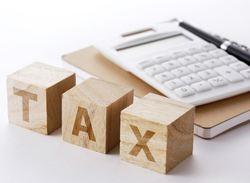 空き家空き地の無駄な固定資産税は適正査定で売却を!