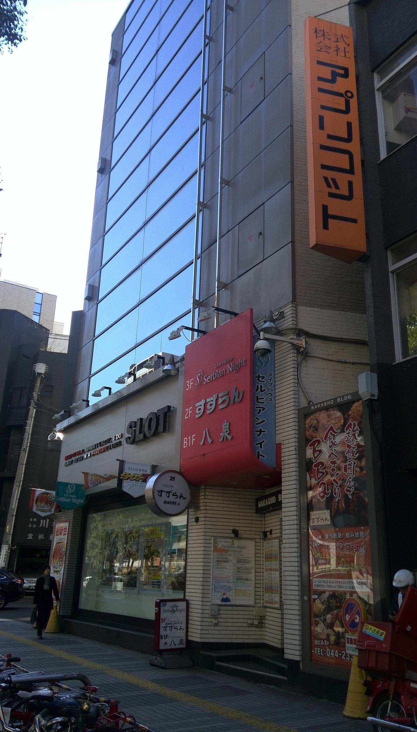 横浜 家庭 裁判所 川崎 支部