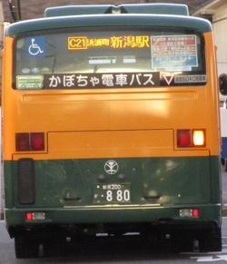 かぼちゃ電車バス TMプランニング