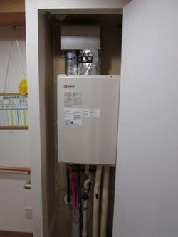 24号FF型給湯器取替工事後