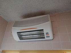 浴室暖房換気乾燥機取替工事後